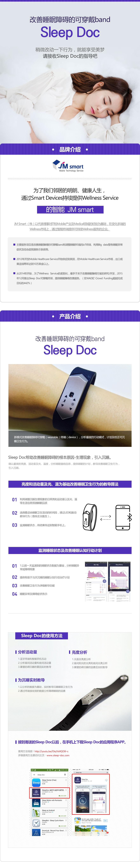 48_제이앰스마트(중국어).jpg